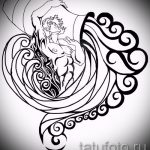 Интересный вариант эскиза тату водолей – знак водолея (созвездие) – картинка для татуировки