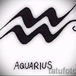 Достойный вариант эскиза татуировки водолей – символ водолея (созвездие) – рисунок для татуировки