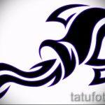 Стильный вариант эскиза татуировки водолей – символ водолея (созвездие) – рисунок для татуировки
