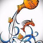 Красивый вариант эскиза татуировки водолей – знак водолея (созвездие) – картинка для татуировки