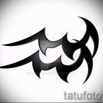 Достойный вариант эскиза тату водолей – символ водолея (созвездие) – рисунок для татуировки