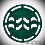 Стильный вариант эскиза наколки водолей – символ водолея (созвездие) – рисунок для татуировки