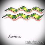 Крутой вариант эскиза татуировки водолей – символ водолея (созвездие) – картинка для татуировки