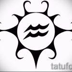 Достойный вариант эскиза татуировки водолей – знак водолея (созвездие) – рисунок для татуировки