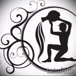 Достойный вариант эскиза наколки водолей – знак водолея (созвездие) – рисунок для татуировки