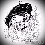 Красивый вариант эскиза наколки водолей – символ водолея (созвездие) – рисунок для татуировки