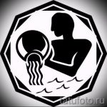Красивый вариант эскиза наколки водолей – символ водолея (созвездие) – картинка для татуировки