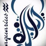 Интересный вариант эскиза тату водолей – символ водолея (созвездие) – рисунок для татуировки