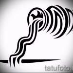 Стильный вариант эскиза тату водолей – символ водолея (созвездие) – картинка для татуировки