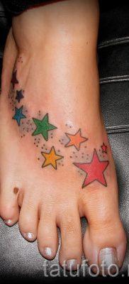 Интересный вариант тату радуга на фото – для статьи про смыс рисунка радуги в тату