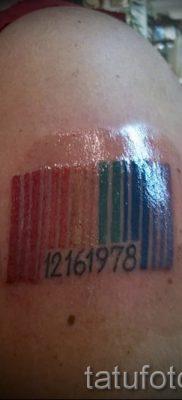 Прикольный вариант татуировки радуга на фотографии – для публикации про смыс рисунка радуги в тату