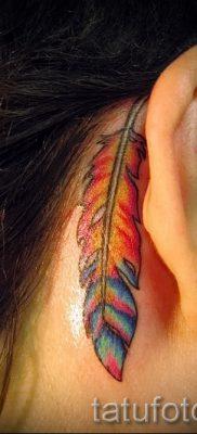 Интересный вариант наколки радуга на фото – для публикации про смыс рисунка радуги в тату