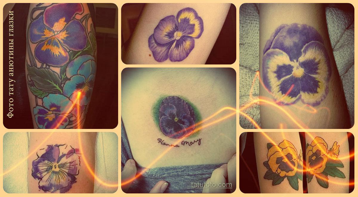Фото тату Анютины глазки - примеры заметных вариантов готовых татуировок