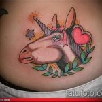 Крутой вариант нанесенной татуировки единорог – рисунок подойдет для тату единорога прикол