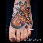 Прикольный вариант существующей тату жираф – рисунок подойдет для тату жираф на ноге