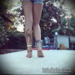 Уникальный пример готовой тату жираф – рисунок подойдет для тату жираф на ноге
