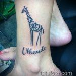 Оригинальный вариант нанесенной татуировки жираф – рисунок подойдет для тату жираф акварель