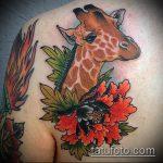 Оригинальный пример готовой наколки жираф – рисунок подойдет для тату жираф на предплечье
