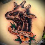 Уникальный вариант выполненной тату жираф – рисунок подойдет для тату жираф геометрия