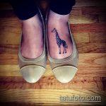 Зачетный вариант готовой татуировки жираф – рисунок подойдет для тату жираф в очках