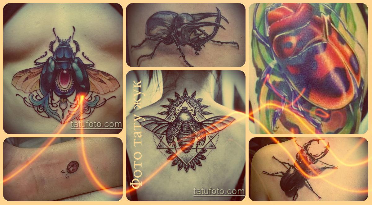 Фото тату жук - классные готовые татуировки с жуками для выбора рисунка своей тату