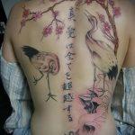 Оригинальный пример выполненной тату журавль – рисунок подойдет для тату журавль япония