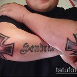 Классный вариант существующей татуировки звезды на локтях – рисунок подойдет для тату звезды на локтях тату