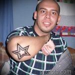Зачетный вариант готовой тату звезды на локтях – рисунок подойдет для тату звезды на локтях trx