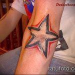 Прикольный вариант готовой тату звезды на локтях – рисунок подойдет для тату звезды на локтях рук