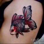 Уникальный пример существующей тату золотая рыбка – рисунок подойдет для тату золотая рыбка с короной
