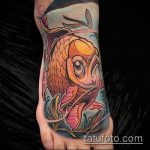 Прикольный вариант выполненной наколки золотая рыбка – рисунок подойдет для тату золотая рыбка на запястье
