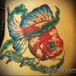 Оригинальный пример существующей тату золотая рыбка – рисунок подойдет для тату золотая рыбка на спине