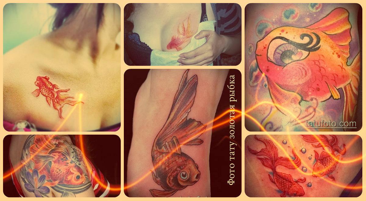 Фото тату золотая рыбка - лучшие варианты для создания своей татуировки