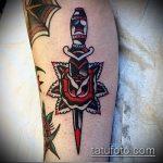 Классный вариант готовой тату кинжал и роза – рисунок подойдет для тату кинжал и роза алая