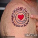 Интересный пример выполненной татуировки круг – рисунок подойдет для тату круге плече