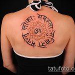 Уникальный вариант выполненной тату круг – рисунок подойдет для тату кельтский круг