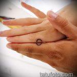 Крутой вариант существующей наколки круг – рисунок подойдет для тату круг точкой внутри