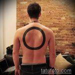 Уникальный вариант выполненной тату круг – рисунок подойдет для что значит тату круг