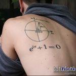 Уникальный пример выполненной наколки круг – рисунок подойдет для тату круг на руке