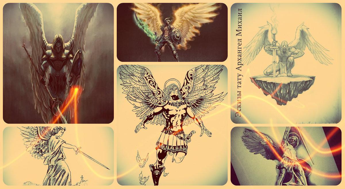 Эскизы тату Архангел Михаил - интересные рисунки для идеи татуировки
