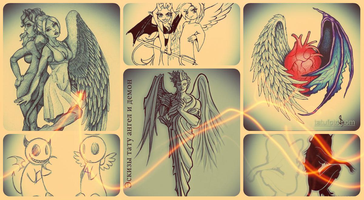 Эскизы тату ангел и демон - примеры рисунков для уникальной татуировки