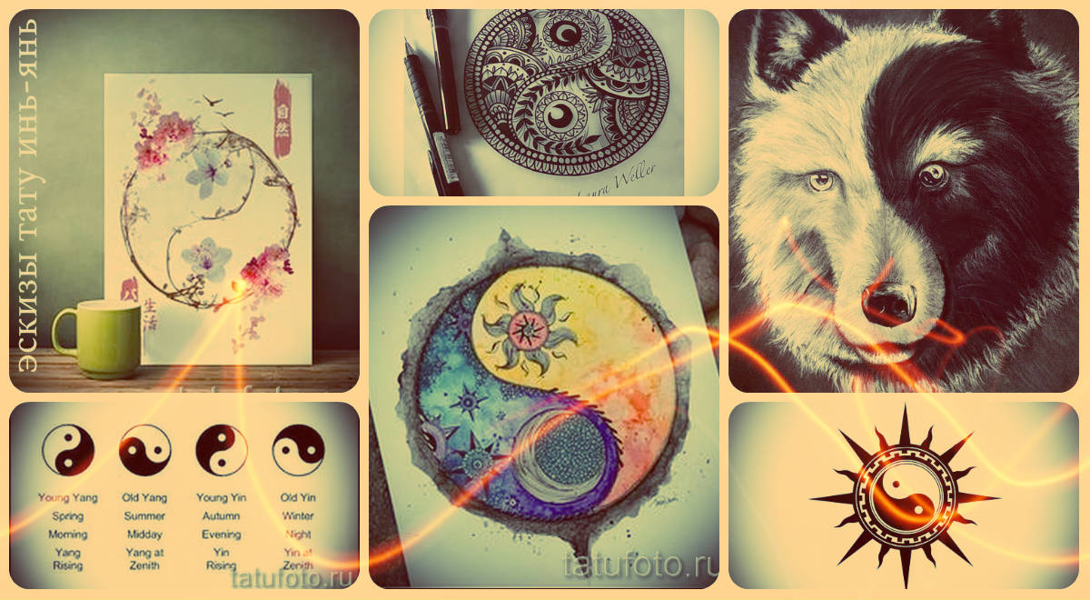Эскизы тату инь-янь - классные рисунки для идеи тату с символом инь-янь