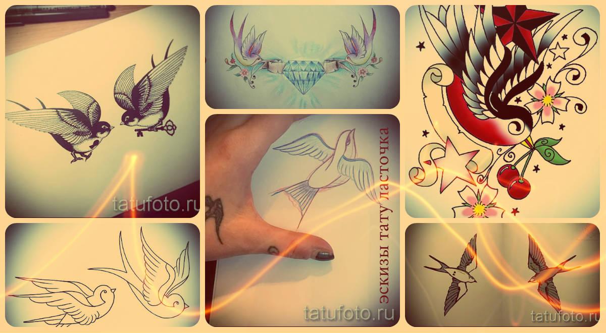 Эскизы тату ласточка - классные рисунки для татуировки с ласточкой