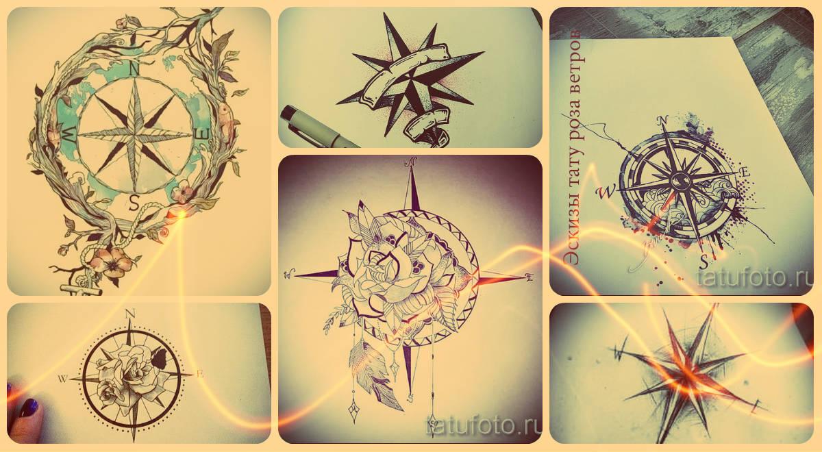Эскизы тату роза ветров - интересные варианты рисунков для татуировки