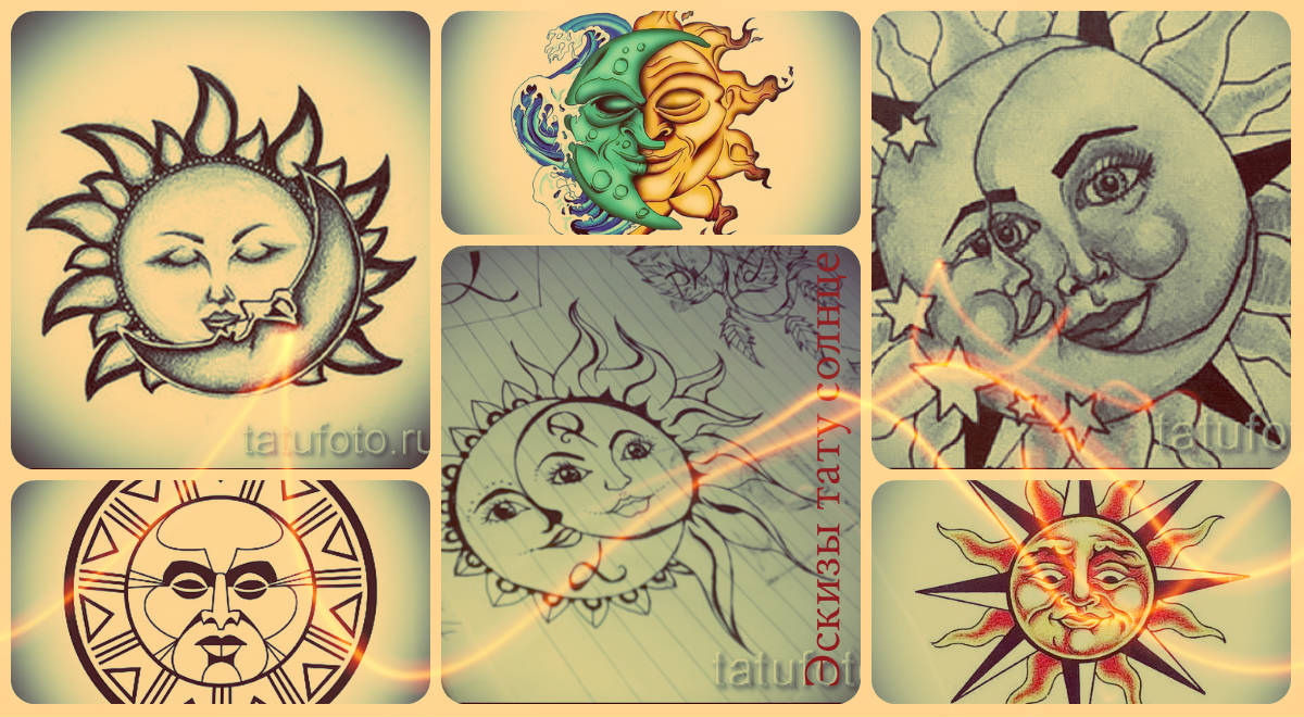 Эскизы тату солнце - классные рисунки для уникальных татуировок