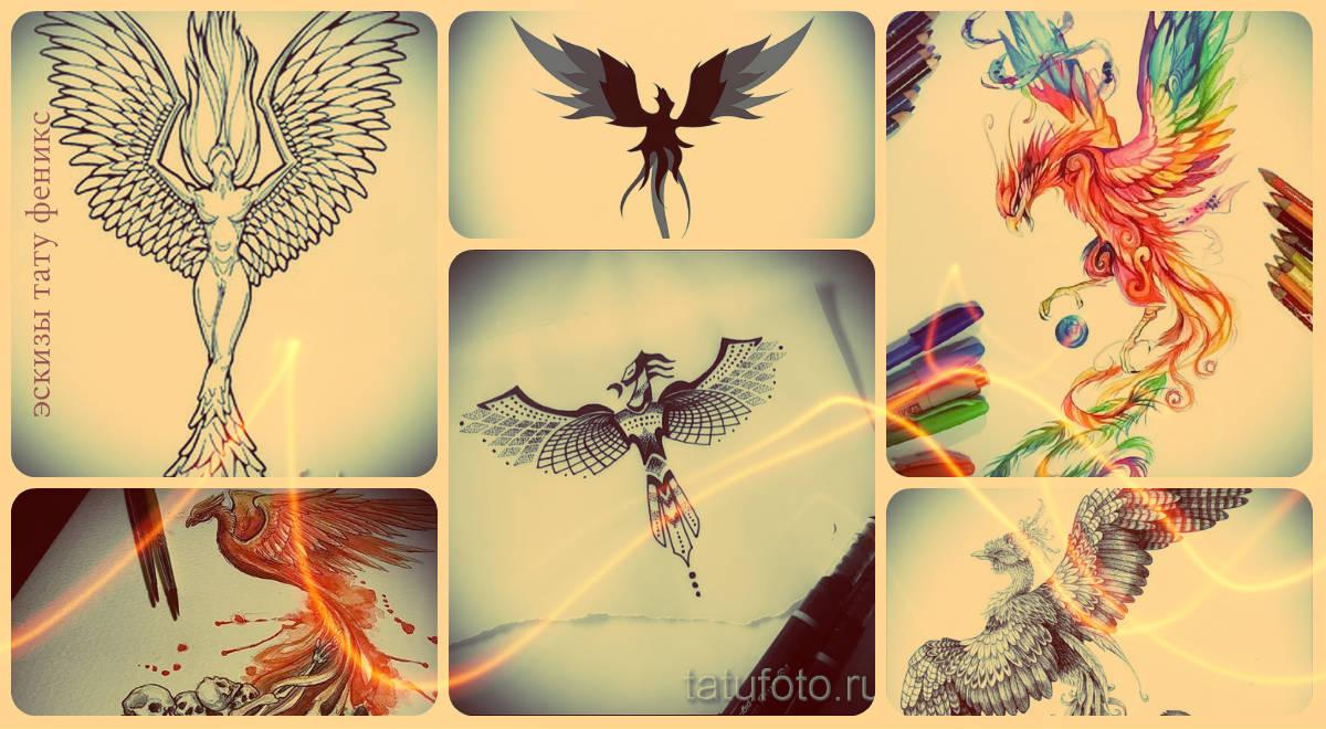 Эскизы тату феникс - классные рисунки с фениксом для татуировки