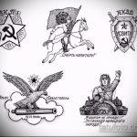 Классный вариант эскиза наколки армейская – рисунок подойдет для армейские татуировки морские