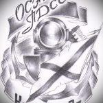 Прикольный пример эскиза наколки армейская – рисунок подойдет для армейские татуировки пво