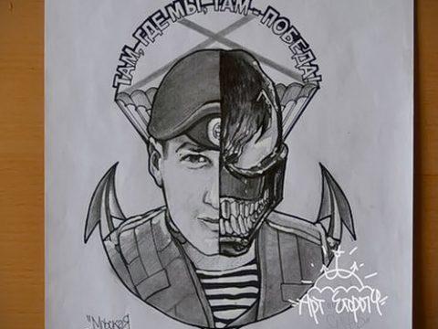 Зачетный пример эскиза тату армейская – рисунок подойдет для армейские татуировки по родам войск фото