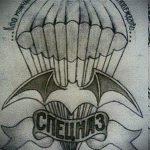 Прикольный вариант эскиза татуировки армейская – рисунок подойдет для армейские татуировки вв мвд